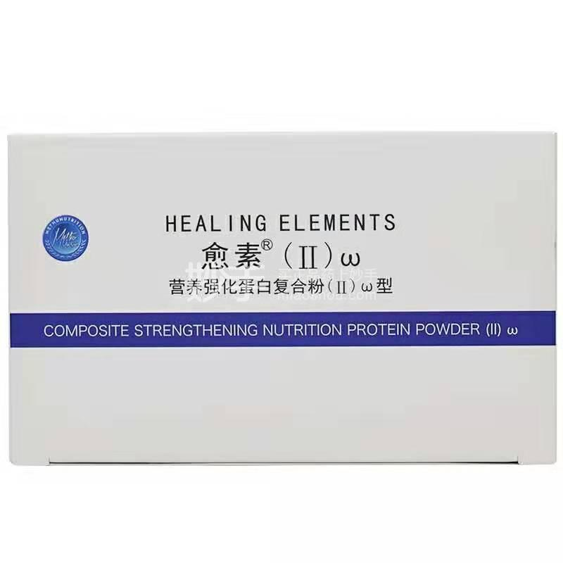 愈素 营养强化蛋白复合粉(II)ω型(营养素固体饮料) 25g*9袋