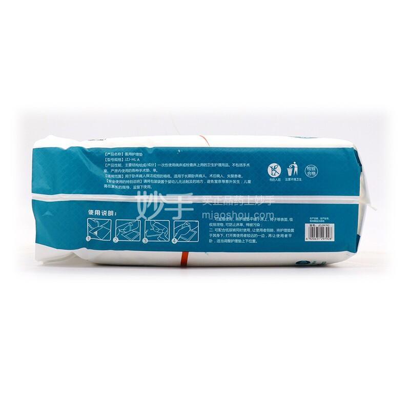 健之佳 医用护理垫A型 10片装XL(60cm×90cm)