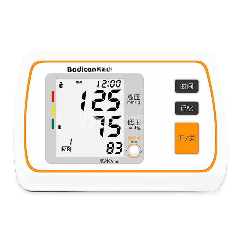 【博迪康】上臂式电子血压计  BP103A