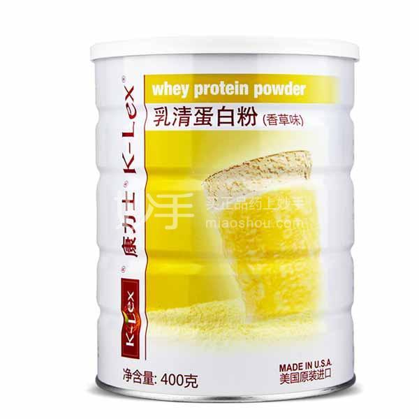 【康力士】乳清蛋白粉(香草味) 400g