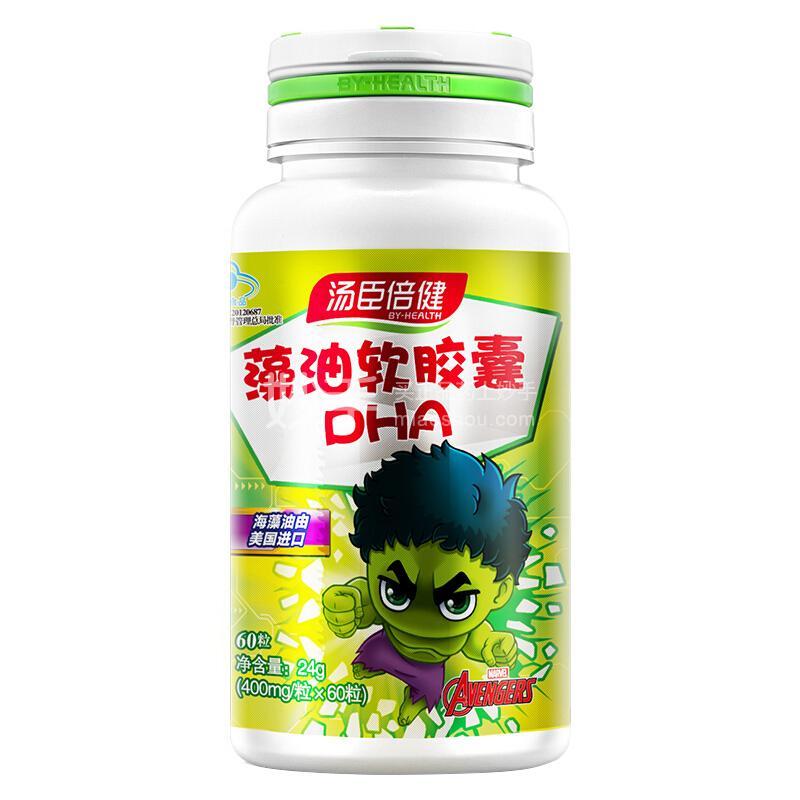 BY-HEALTH/汤臣倍健 藻油软胶囊 400mg*60粒