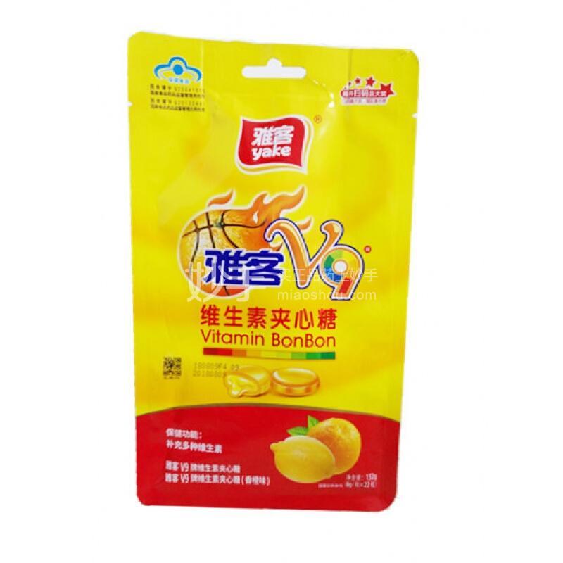 雅客V9  维生素夹心糖(香橙味)132g(6g*22粒)