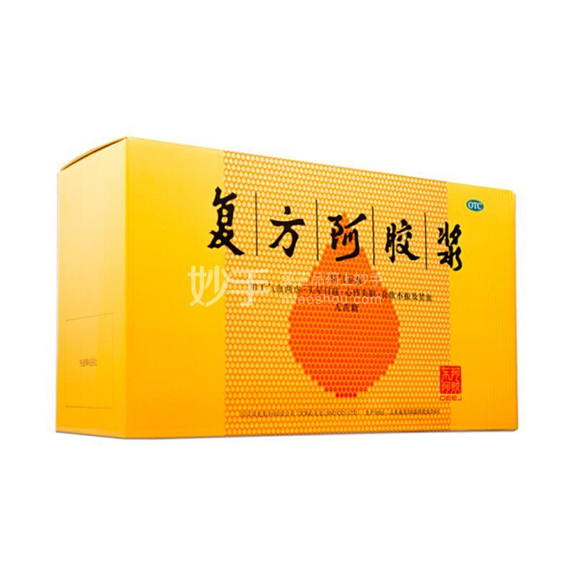 东阿阿胶 复方阿胶浆 20ml*48支(无蔗糖)