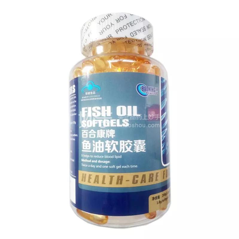 百合康 鱼油软胶囊 1g*200粒