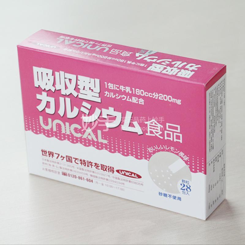 【优你钙】儿童型-优你钙淘淘系列(粉色)2.0g*28条(仅限线上支付)