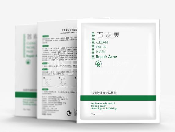 【普素美】祛痘控油修护贴敷料 25g*5贴