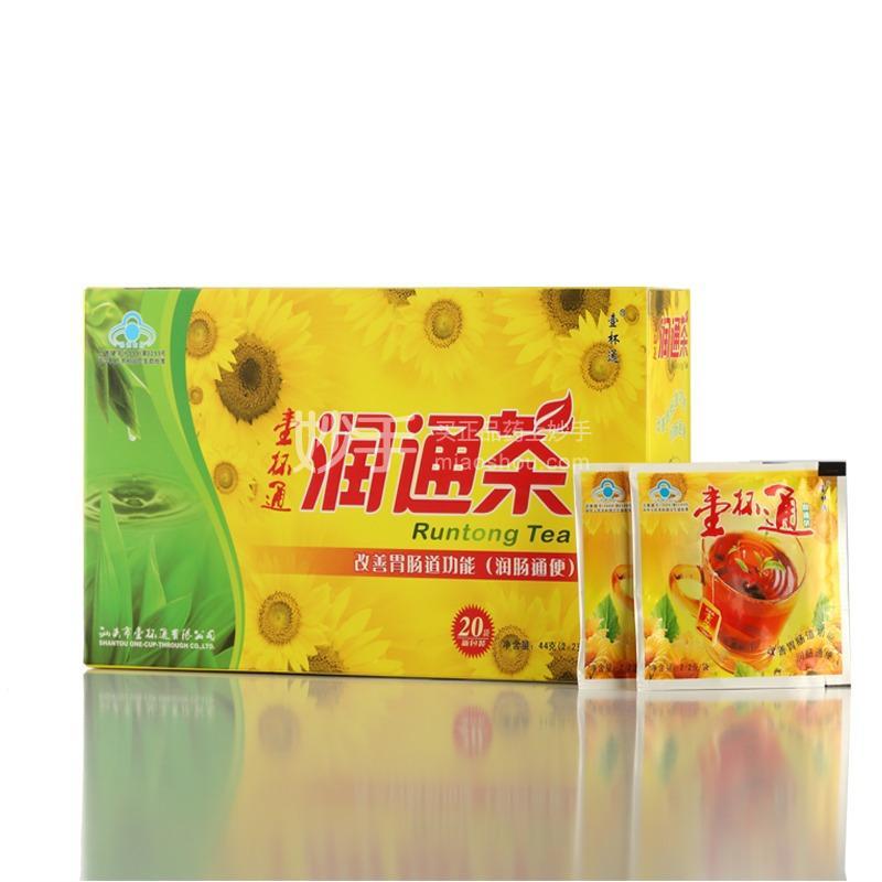 壹杯通 润通茶 44g(2.2g*20袋)