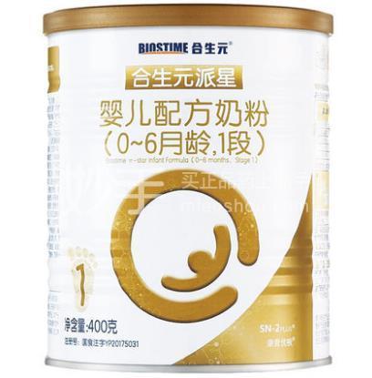 BIOSTIME/合生元 金装婴儿配方奶粉 900克
