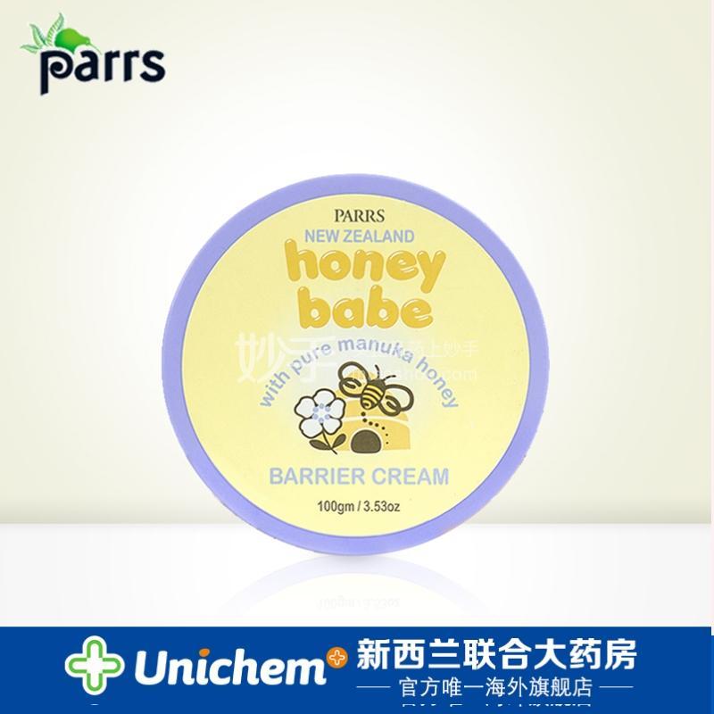 蜂蜜宝宝护臀霜