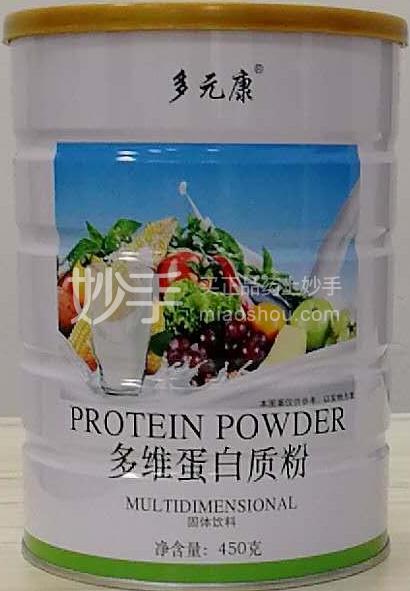 【多元康】多维蛋白质粉