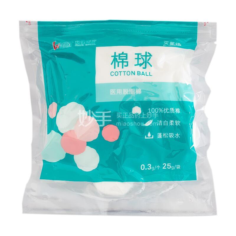 稳健医疗 医用脱脂棉球(灭菌型) 25g/袋(0.3g/个)
