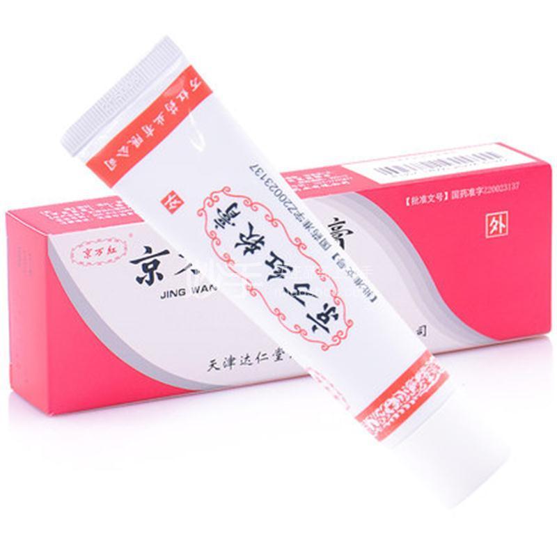 【京万红】京万红软膏 30g