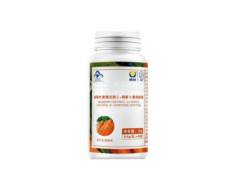 百合康 越桔叶黄素天然β胡萝卜素软胶囊 0.5克*60片