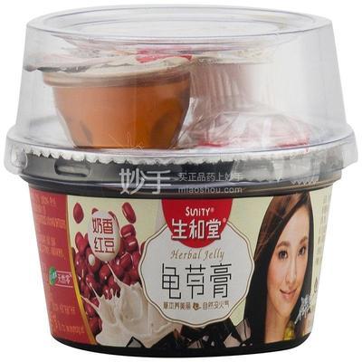 【生和堂】生和堂龟苓膏红豆味 202g