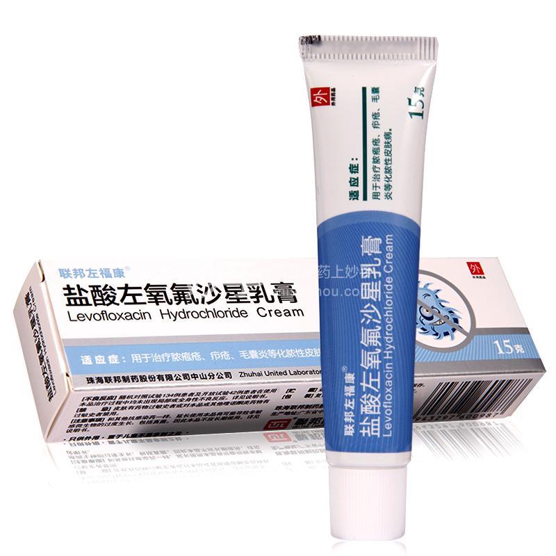 【联邦左福康】盐酸左氧氟沙星乳膏 15g