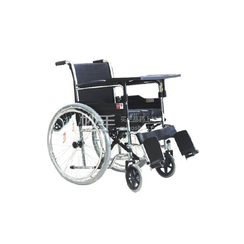 鱼跃 手动轮椅车(喷塑软座)  H005B