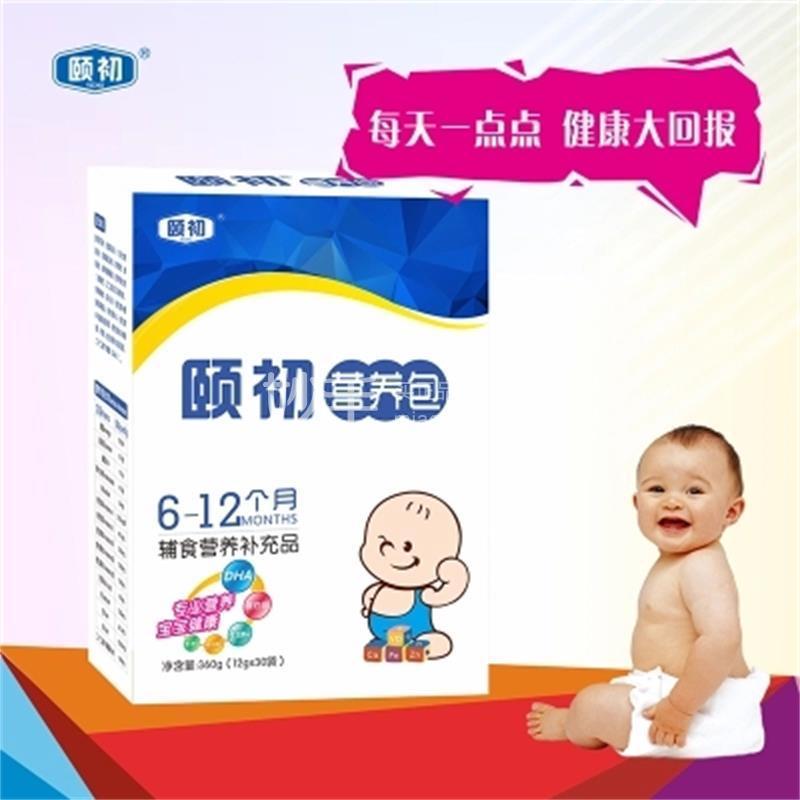颐初 颐初营养包(6-12个月辅食营养补充品)12g*30袋
