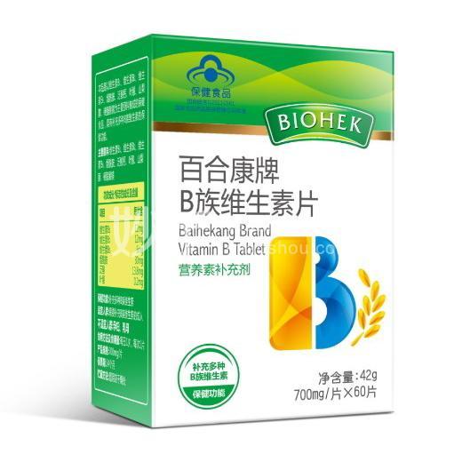 百合康 多种B族维生素片 42g