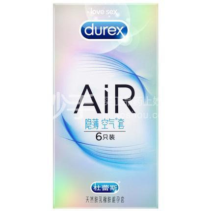 Durex/杜蕾斯 杜蕾斯隐薄空气套 6只 52mm无色透明