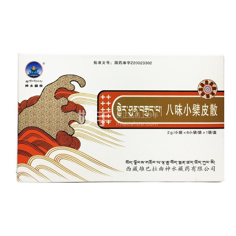【神水藏药】八味小檗皮散    2g*6袋