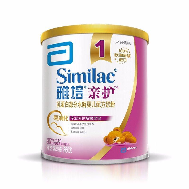 【雅培】金装亲护乳蛋白部分水解婴儿配方奶粉   360g