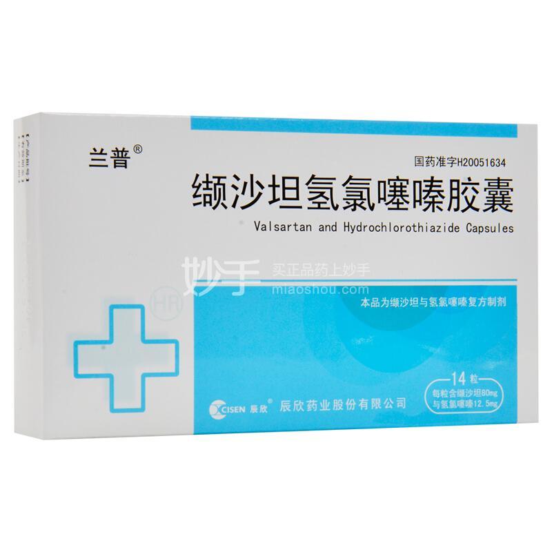 兰普 缬沙坦氢氯噻嗪胶囊 14粒