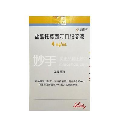 择思达 盐酸托莫西汀口服溶液 4mg*100ml