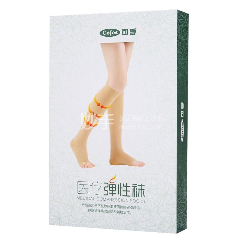 可孚雅健 医疗弹性袜 L码A-8002