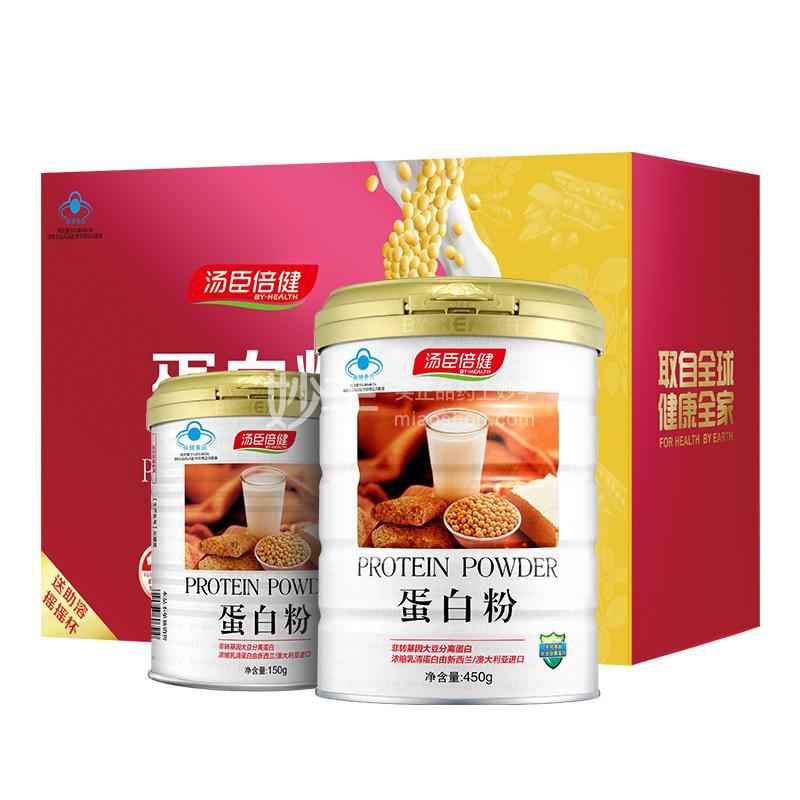 BY-HEALTH/汤臣倍健 蛋白粉 450g+150g