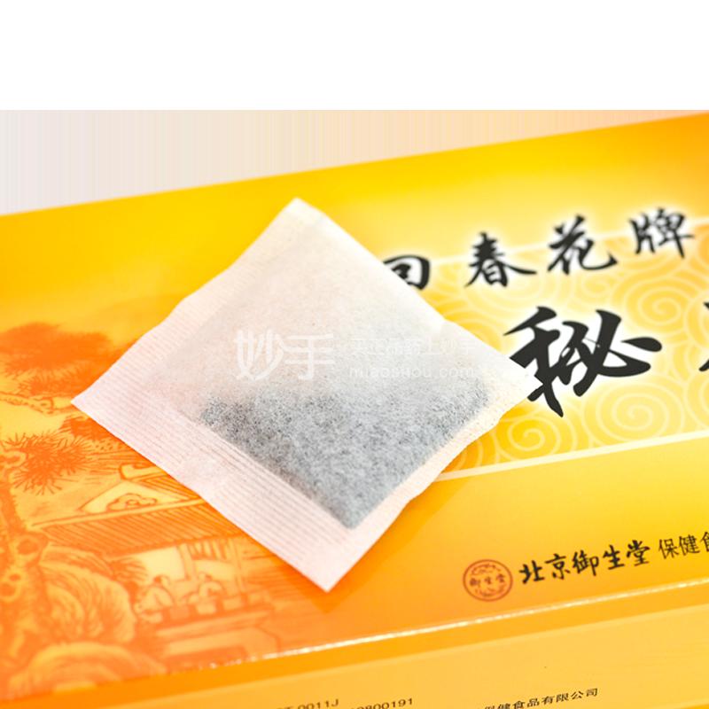 回春花牌 御生堂肠清茶 2.5g*16袋