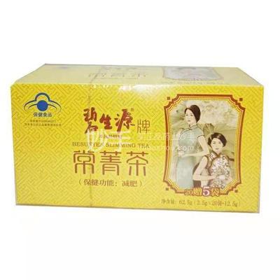 碧生源 常菁茶 62.5g(2.5g*20袋+12.5g)