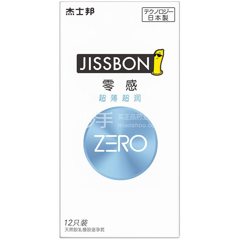 杰士邦 天然胶乳橡胶避孕套 12只(光面原色)
