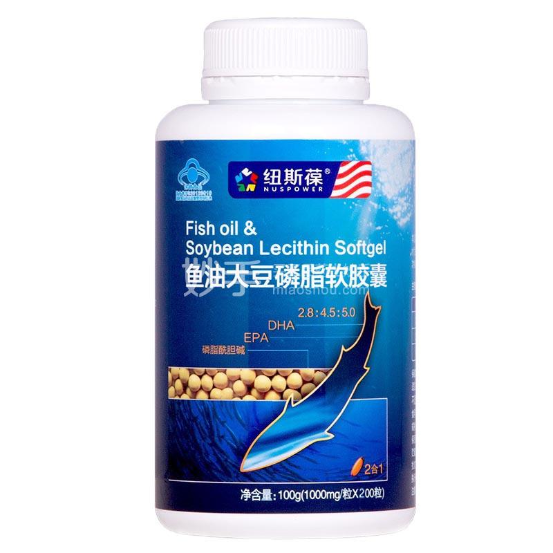 纽斯葆 鱼油大豆磷脂软胶囊 200g(1000mg/粒*200粒)