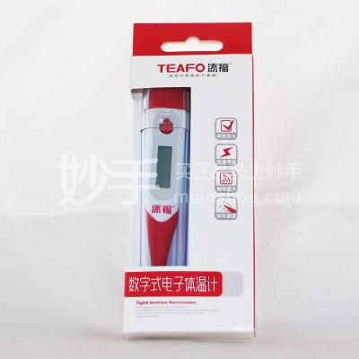 锦尚添福 医用电子体温计(软头) TF-DZ09
