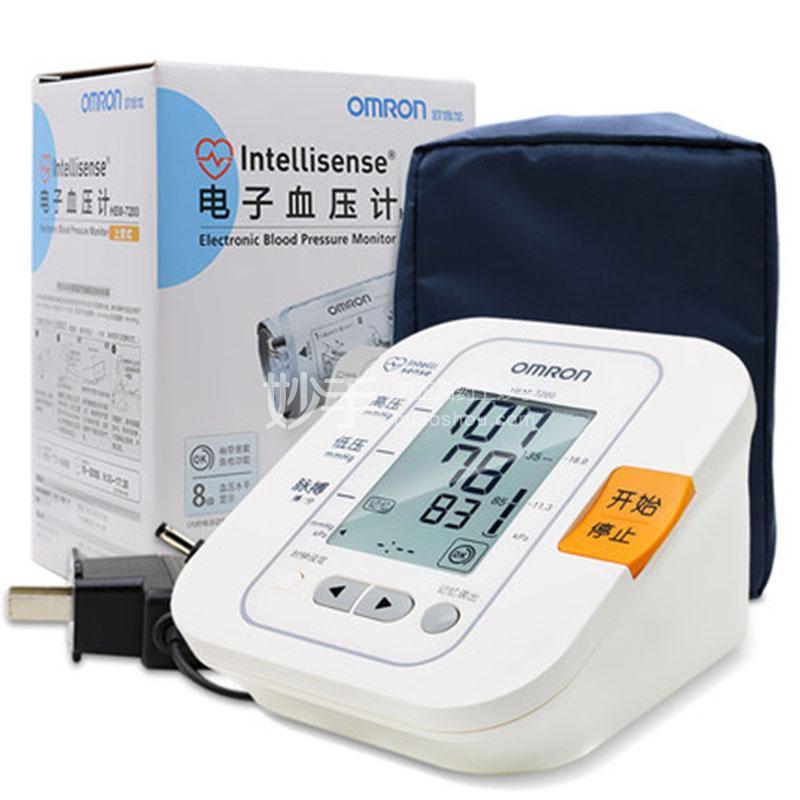 【欧姆龙】 电子血压计 HEM-7200/台(仅限线上支付)
