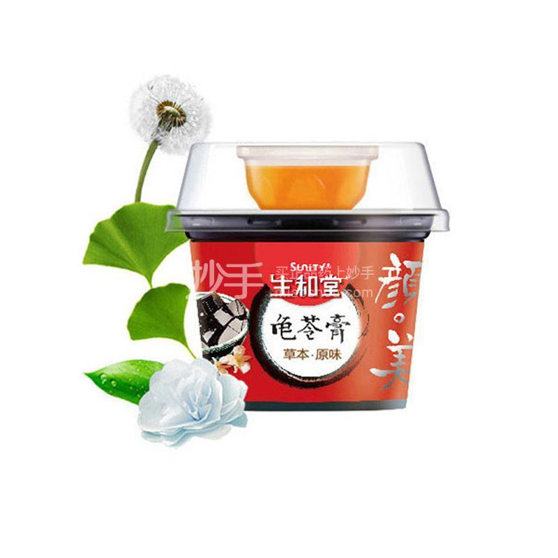 【生和堂】生和堂龟苓膏原味 202g