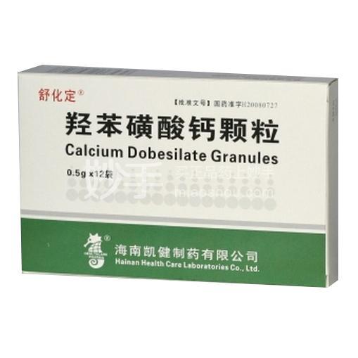 舒化定 羟苯磺酸钙颗粒 0.5g*12袋