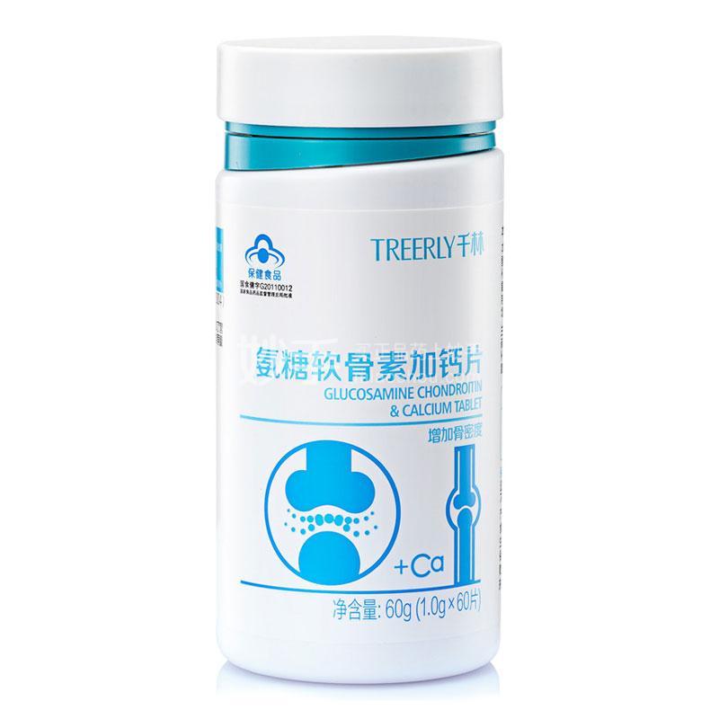 千林 氨糖软骨素加钙片 60g(1g*60片)