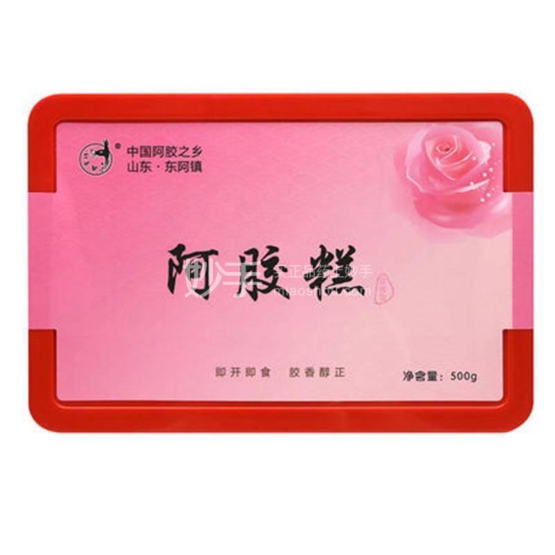 【无忧驴】玫瑰阿胶糕500g