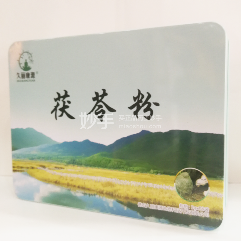 久丽康源 茯苓粉 3g*28袋