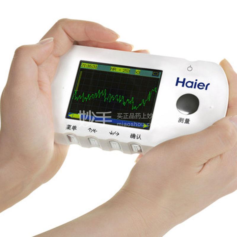 【 海尔】 心电监测仪 EF1800/1台