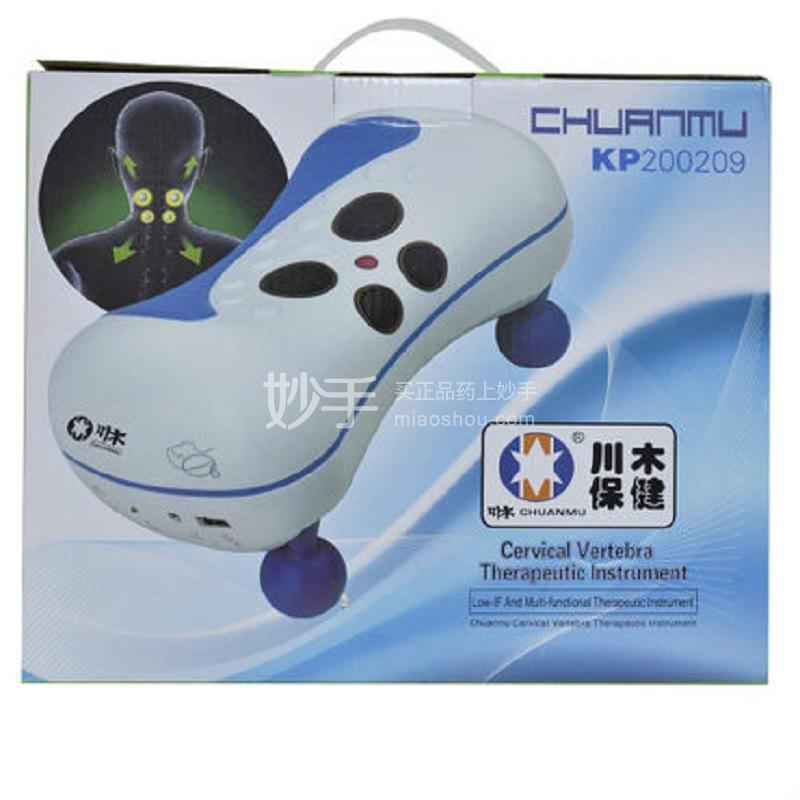 【川木】 颈椎治疗仪 KP200209(仅限线上支付)