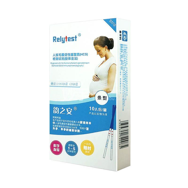 韵之安 人绒毛膜促性腺激素(HCG)检测试纸(胶 10人份(条型)