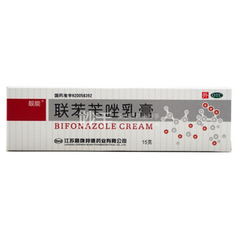 靓能 联苯苄唑乳膏 15g:0.15g