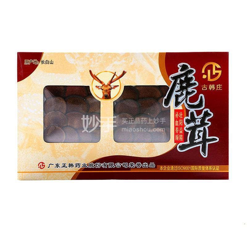【正韩】鹿茸   10克 一级血片