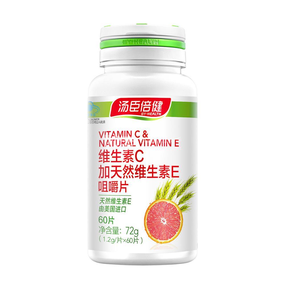 BY-HEALTH/汤臣倍健 维生素C加E咀嚼片 1.2g*60粒