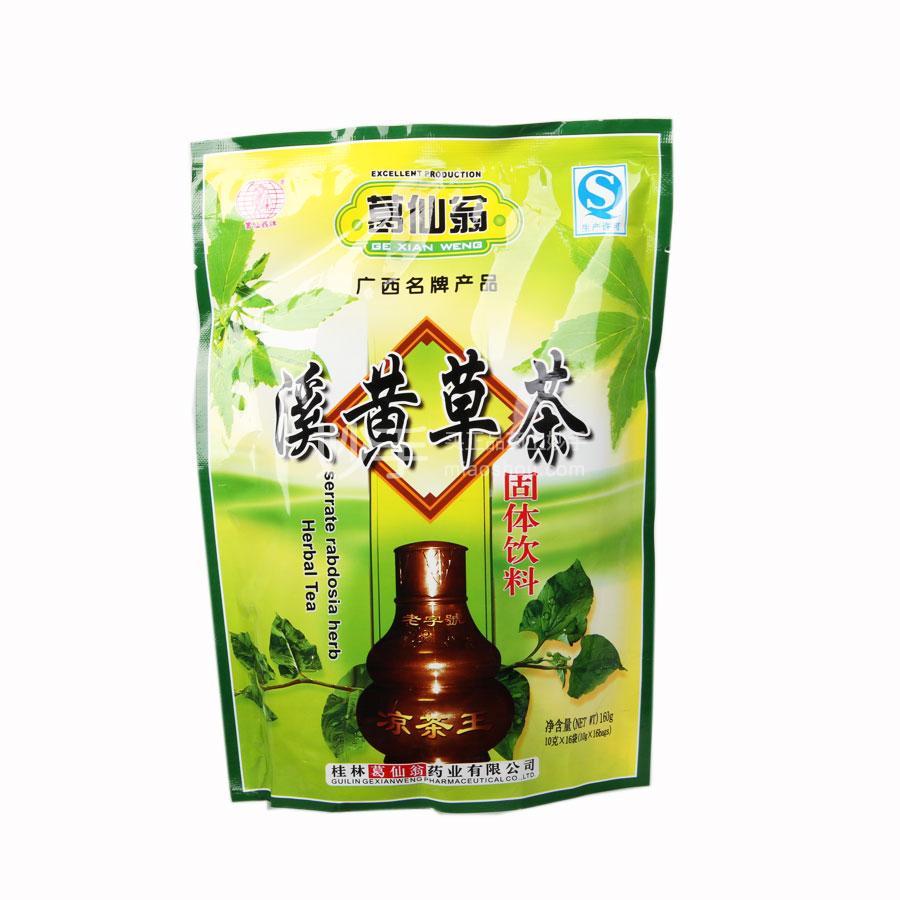 【葛仙翁】溪黄草茶固体饮料  10g*16袋