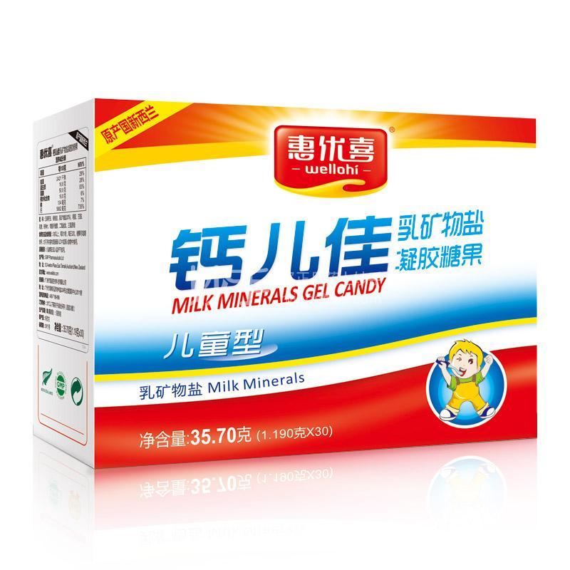 【惠优喜】钙儿佳乳钙乳矿物盐凝胶糖果     30片( 35.7g)