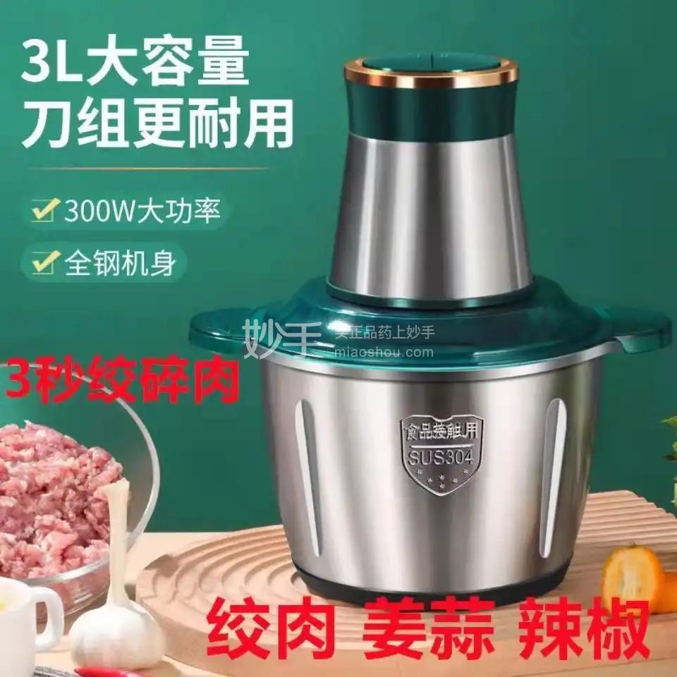 抖店绞肉机家用电动不锈钢搅拌多功能料理3