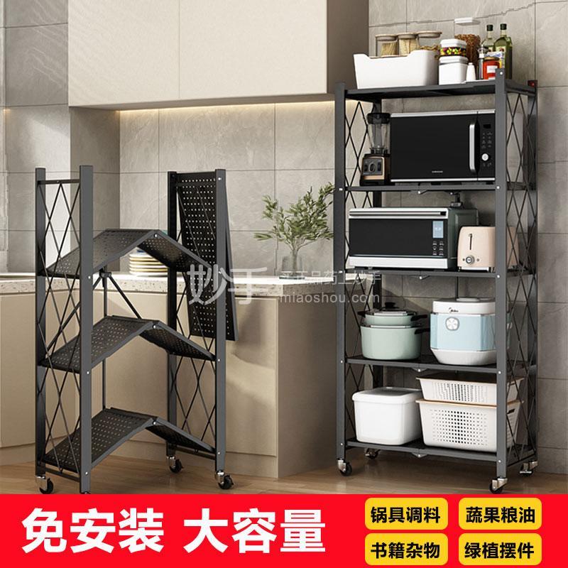 抖店【折叠免安装置物架】【5层折叠置物架